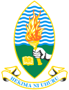 University_of_Dar_es_Salaam_Logo